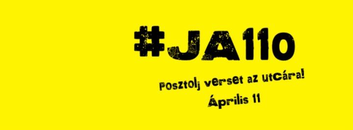 ja110-cover