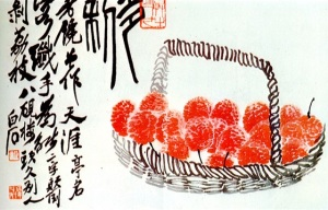 lychee-fruit-1940