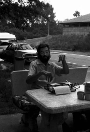 Julio Cortázar - 1982