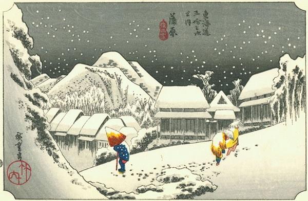 Utagawa Hiroshige: Kanbara (nyomat), 1833-34