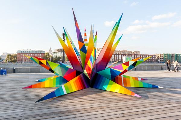 Kaos Star, Moszkva, 2014