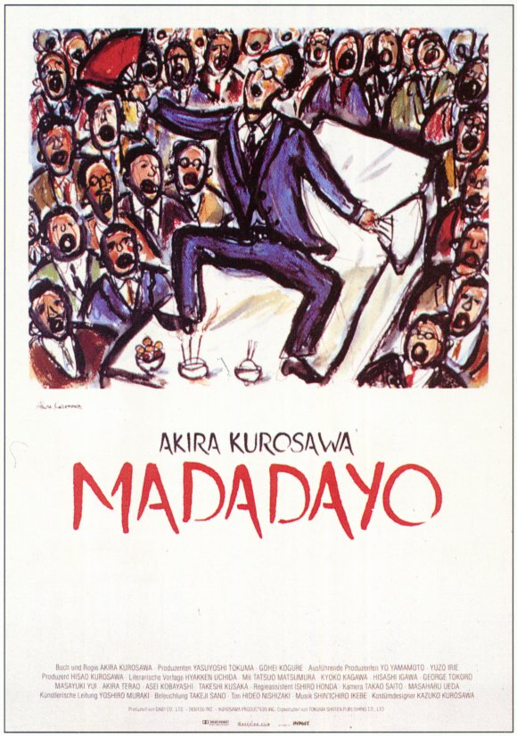 madadayo-movie-poster-1993-1020211984